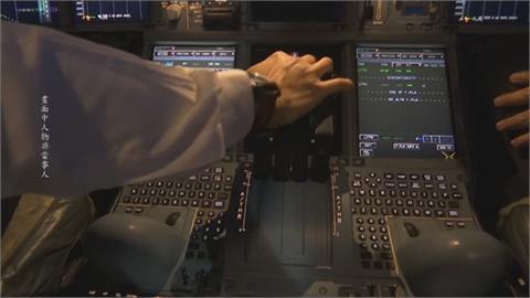 華航機師再+2! 累計9人確診 陳時中:不須停飛