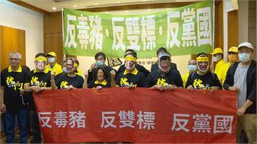 訴求「反毒豬、反雙標、反黨國」 秋鬥遊行11月22日登場
