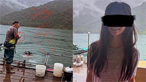 網紅祈錦鈅脫罩游水庫被砲轟 爆公務員護航