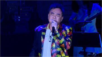 快新聞/陳昇爆口腔腫瘤動手術!  跨年演唱會27年來首度取消 向樂迷「請病假」