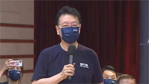 趙少康「戰鬥藍」團隊成立 至少70位立委與議員加入