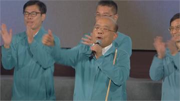 快新聞/「台灣最衰就是旁邊一個中國」蘇貞昌嘆:他們自己豬都管不好還想管台灣