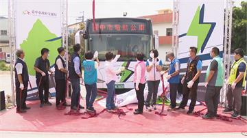 輛數六都第一 台中電動公車換新裝  改善空污 市府從移動污染源下手