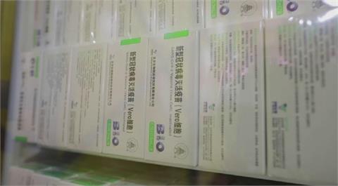世衛核准中製新冠疫苗 中國卻接種率低