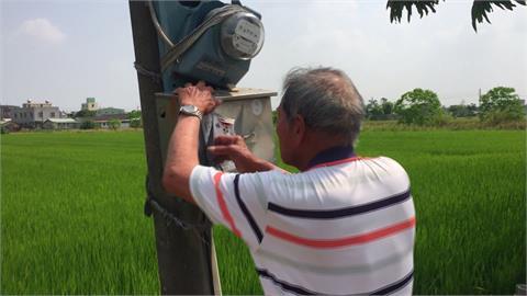 抽嘸地下水 稻農嘆電費倍增