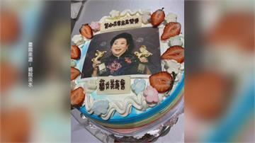 訂客製化蛋糕祝賀金馬影后!開蓋驚見「陳淑芬」傻眼