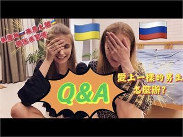 提早10分鐘到竟被認缺點!烏克蘭辣模糾俄女準時習慣:讓我壓力很大