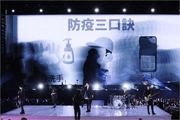 快新聞/五月天台中5場演唱會 宣布延期至年底!