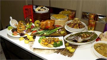疫情衝擊!瞄準年菜商機50億  六福萬怡、亞都麗緻擴大通路賣年菜