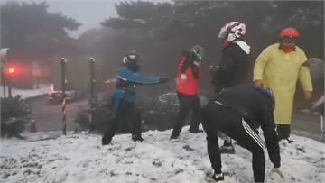 快新聞/陽明山下雪了! 二子坪停車場、鞍部白茫茫 遊客打雪仗超嗨