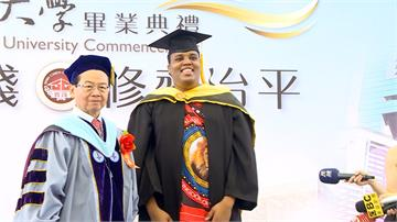 史瓦帝尼王子碩士畢業 致詞高喊「我愛台灣」