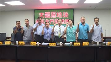 濕地法、種電影響漁民生計 台南沿海居民陳情抗議