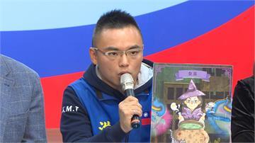 韓陣營引用狼人殺梗!竟稱韓國瑜「預言家」 蔡英文是「女巫」