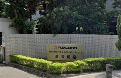 快新聞/鴻海入股馬來西亞DNeX 擴大半導體、電動車市場佈局