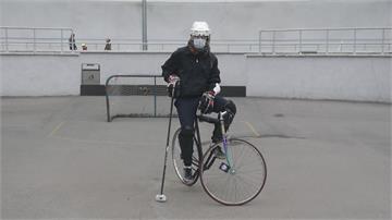 疫情催化 烏克蘭自行車馬球正流行