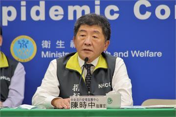 快新聞/短短半小時破百人登記「武肺疫苗臨床試驗」 陳時中表達感謝大讚「台灣人非常熱心」