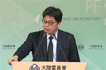 快新聞/北京辦「台灣光復研討會」促統 陸委會:台灣未來由2300萬人民決定