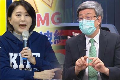 快新聞/王鴻薇質疑陳建仁 林靜儀嗆:看到了阻礙台灣幾十年的力量