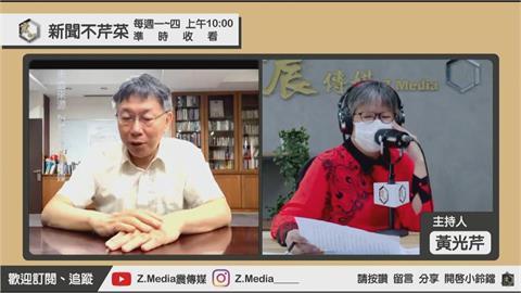 快新聞/柯文哲質疑王必勝有何貢獻 張博洋怒批:台北還沒清零就開始爭功了!