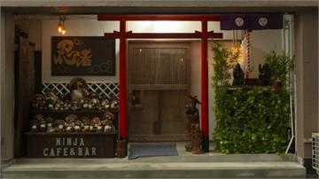 東京忍者咖啡酒吧 Cosplay體驗當忍者