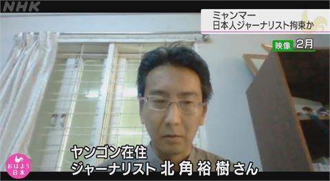 緬甸軍政府大搜捕 日本記者二度遭逮
