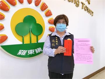 快新聞/武肺確診死亡者 宜蘭羅東鎮宣布「發放6萬元慰問金」
