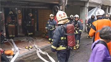 新北板橋旅館清晨大火 疏散11人幸無人傷