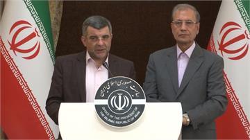 伊朗衛生部副部長確診武漢肺炎 鄰近國家關閉邊界