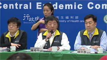 續任疫情中心指揮官 陳時中:謝謝行政院對我的信任