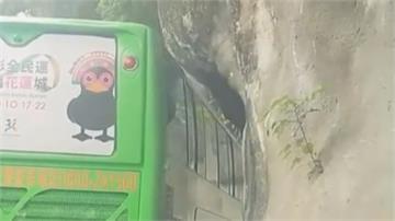 花蓮客運出狀況 統聯擬接手路線試車撞山壁 後方目擊車輛傻眼