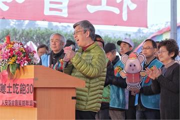 快新聞/寒士尾牙30年了!陳建仁讚:4萬人吃團圓飯是「創舉」,台灣成亞洲典範