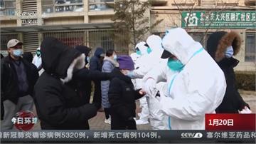 北京大興區疫情燒 全區禁止離京 封鎖部分社區
