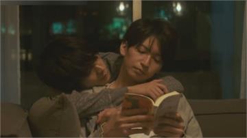 兩男只能「愛在末路」? 日本BL電影引發迴響
