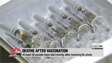 韓已59人打完疫苗死亡新加坡急停用2款疫苗