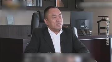 快新聞/李世聰夫婦涉挪用公款2100萬 龍巖集團澄清「報導偏頗不實」