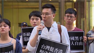 快新聞/黃之鋒周庭等人認罪還押 林飛帆:中國在宣示香港依舊是囊中物