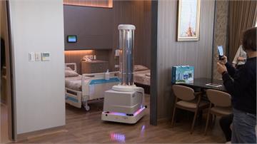 憂院內感染引爆疫情 醫院出動機器人「掃毒」