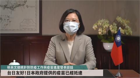 快新聞/贈台124萬劑疫苗! 日媒:蔡總統洽安倍 官房長官拍板