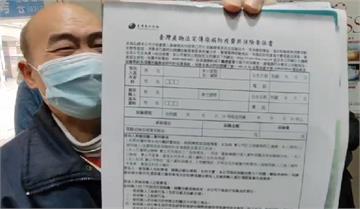 500元防疫保單進帳15億 目前3人理賠申請