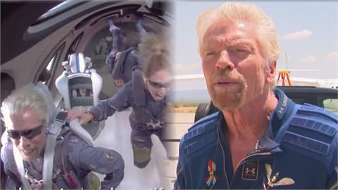 首位登太空富豪!71歲布蘭森親曝火箭升空細節 失重4分鐘看絕美地球