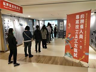 快新聞/快搶!月薪最高63K 北市府開80職缺3月初甄選