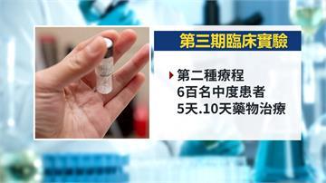 「瑞德西韋」3月中在台臨床實驗 武漢肺炎快篩傳好消息