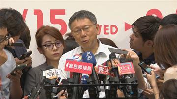 快新聞/遭網狂諷! 蔡壁如合體藍營再批其癱瘓議事 柯文哲緩頰:這沒有問題