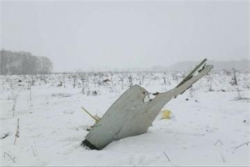 俄客機在莫斯科附近墜毀 機上71人全罹難