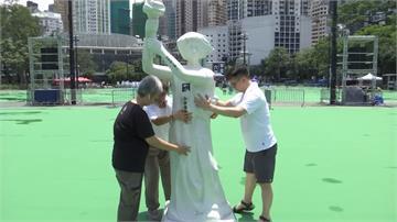 六四30週年/紀念六四 香港維多利亞公園辦燭光追思會