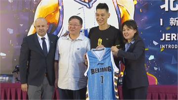林書豪有望回NBA? 中國記者爆勇士、籃網有興趣