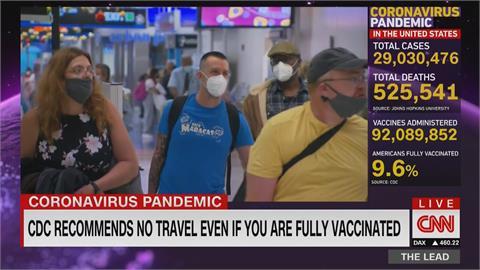 美疾管局發布新指南 完全接種疫苗者室內可免戴口罩