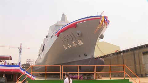 國軍新型運輸艦下水!  總統親自命名「玉山艦」