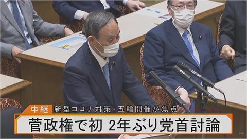 中國不滿菅義偉稱台灣為國家 日本政府修正發言
