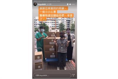 陳零九染疫康復感謝醫護 贈24箱防疫物資報恩